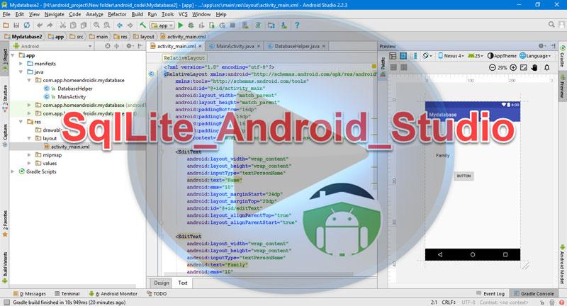فیلم آموزش SqlLite Android Studio اندروید استودیو SQLiteOpenHelper