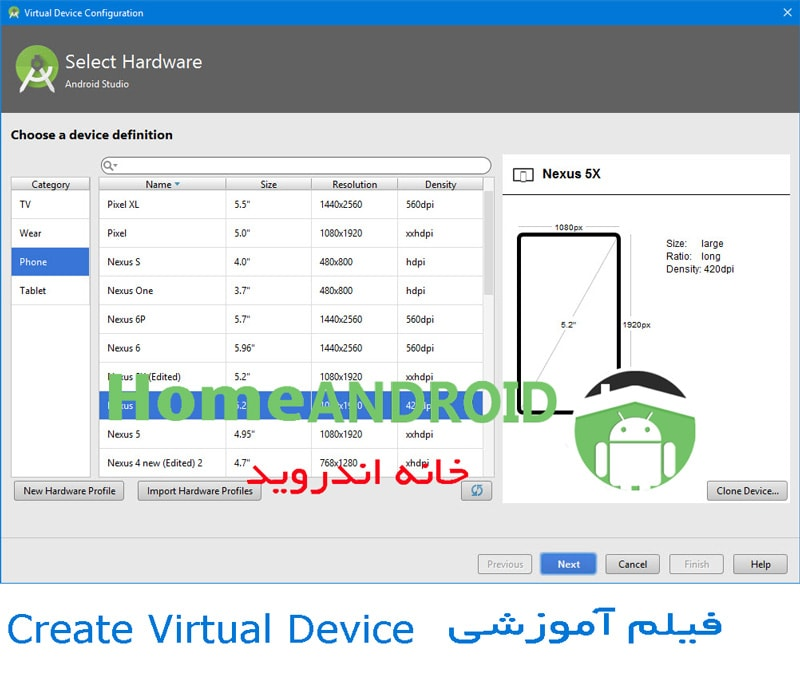 for Create a virtual house