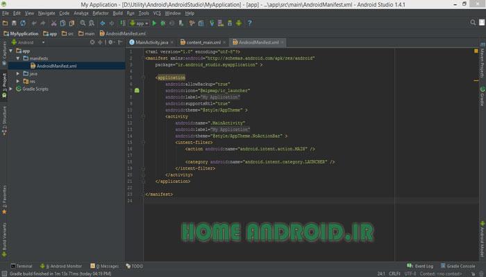 فایل AndroidManifest.xml