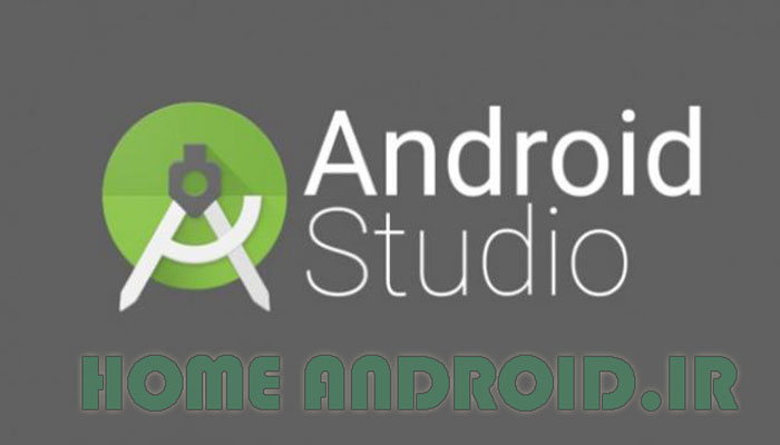 ایجاد فایل Apk اندروید استودیو Android Studio