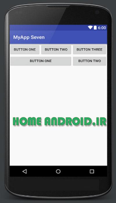 صفحه بندی TableLayout Android Studio
