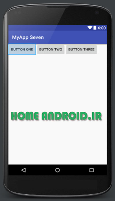 صفحه بندی TableLayout Android Studio