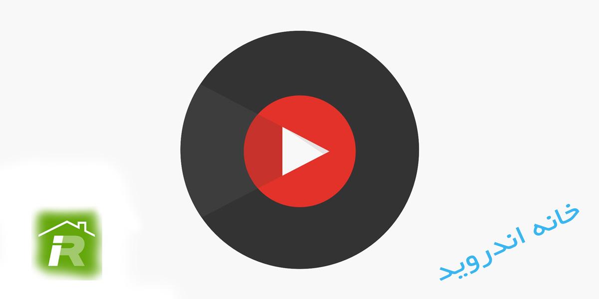 پخش موزیک اسپلش اسکرین اندروید استودیو