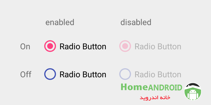 استایل دادن رادیو باتن Radio Button Style اندروید استودیو