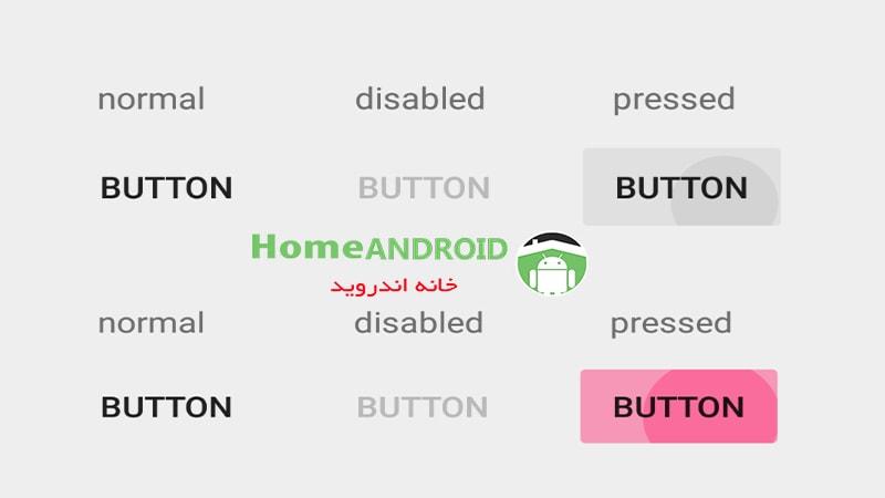 طراحی دکمه Flat Button توسط style.xml اندروید استودیو