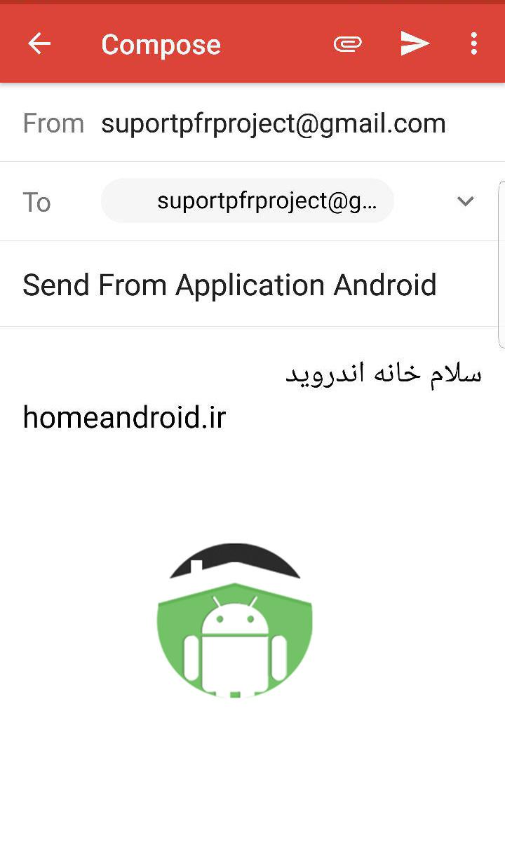 ارسال ایمیل Send email اندروید استودیو Android Studio