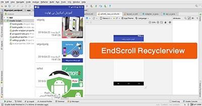 آموزش اسکرول بی نهایت End Scroll Recyclerview اندروید استودیو