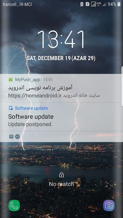 دوره اختصاصی Push Notification android